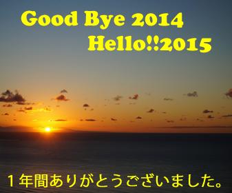 2014年末