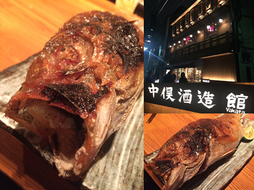 2015忘年会(中俣酒造)